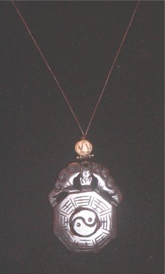 Estate Yin And Yang Pendant Necklace